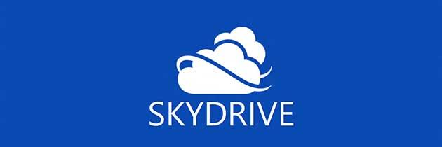 Как ускорить передачу файлов в SkyDrive?