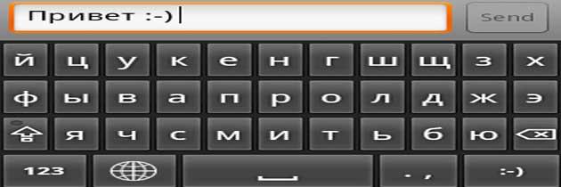 Как изменить язык и параметры ввода в Android
