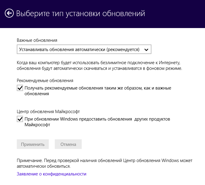 тип_установки