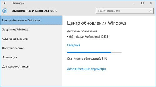 ShutUp10_защитник_windows