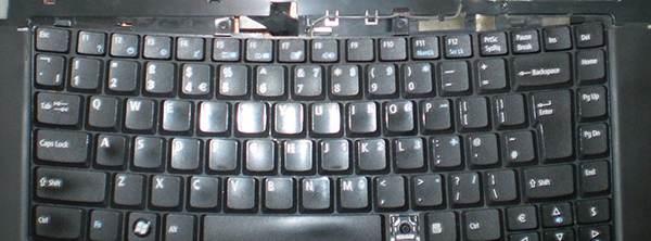 отсоединение-клавиатуры