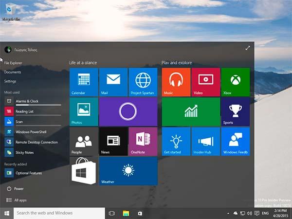 Novyie-okna-dlya-Metro-prilozheniy-v-Windows-10