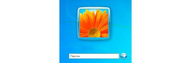 Сброс пароля Windows с помощью ERD Commander
