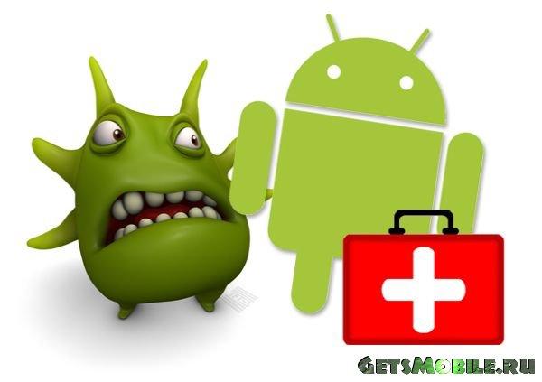 защита для андроид