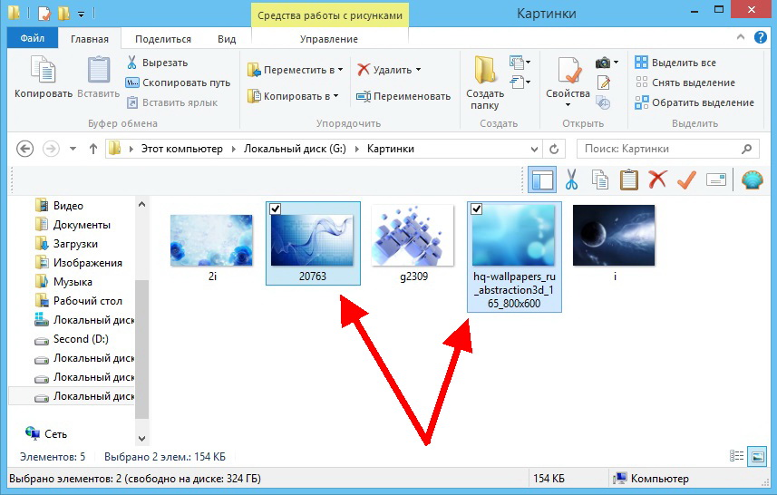 Альтернативное выделение файлов с использованием флажков 8