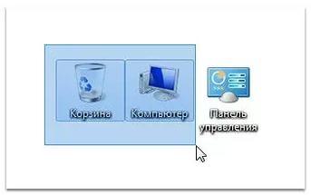Использование флажков для выделения файлов