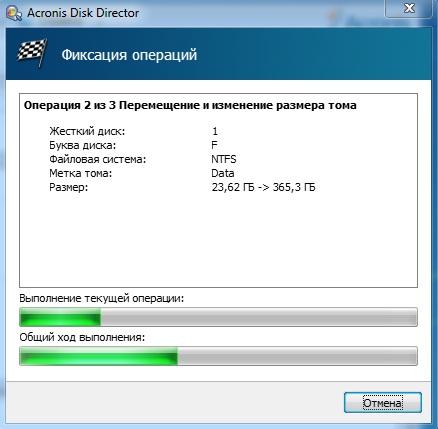 Как перенести систему Windows на другой диск 20