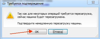 Как перенести систему Windows на другой диск 9