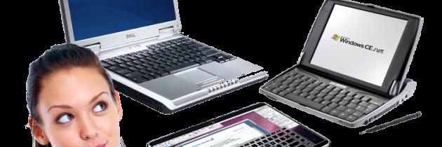 Рекомендации по выбору компьютерной техники