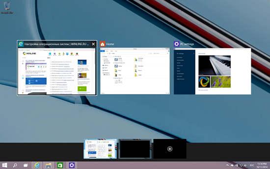 windows-10-tab