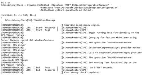 GetConfigurationResultOutput