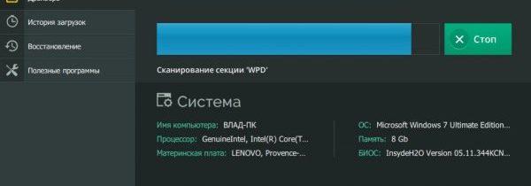 DriverHub: утилита для обновления драйверов на Windows
