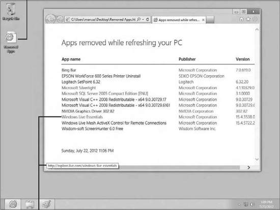 отчет «Apps Removed»