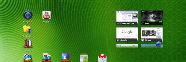 ОС Android для компьютера