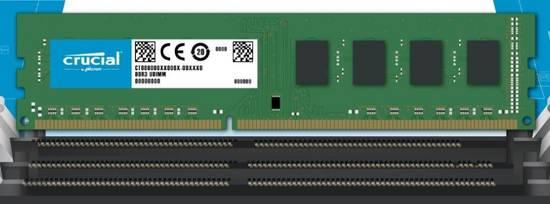 Micron_RAM