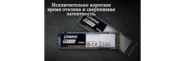 Покупка оперативной памяти RAM