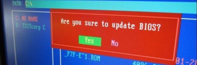 BIOS — нужно ли обновлять?