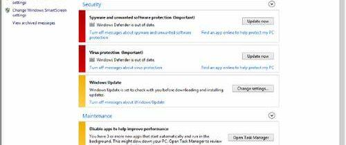 Работа с центром уведомлений Windows 10
