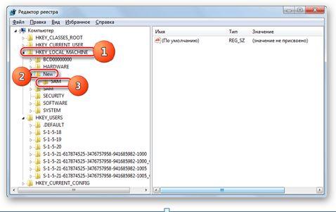 реестр пароль администратора