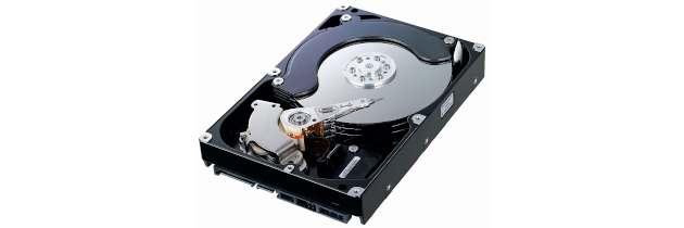 Обслуживание жестких дисков