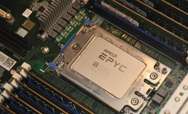 Серверный процессор