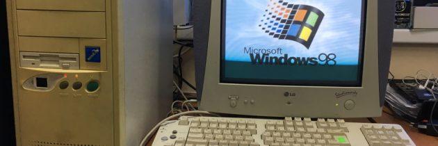 Актуален ли старый компьютер?