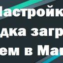 Как загрузить и настроить Manjaro Linux 19 XFCE