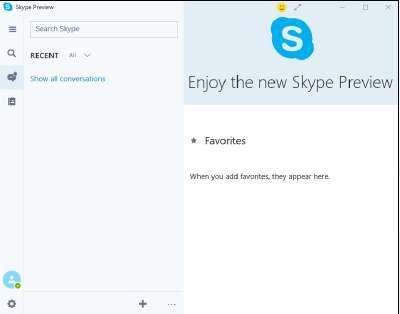 Skype готов начать