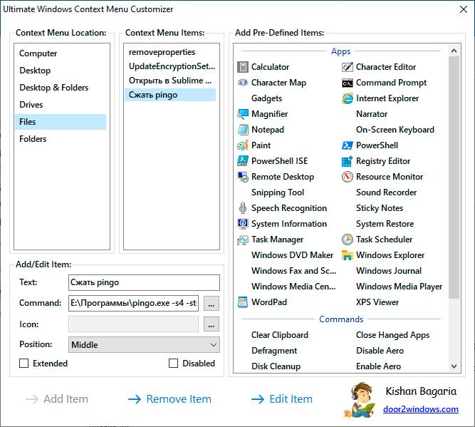 Windows Ultimate Context Menu