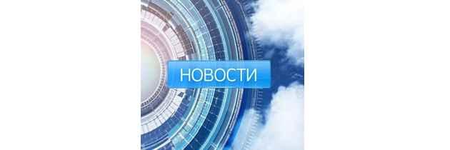 Приложение Windows News