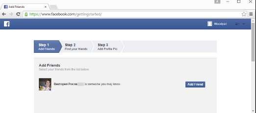 Facebook поиск контактов