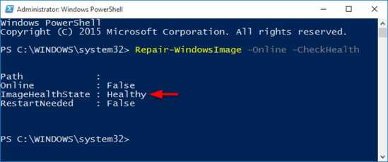 Repair-WindowsImage-Online-CheckHealth