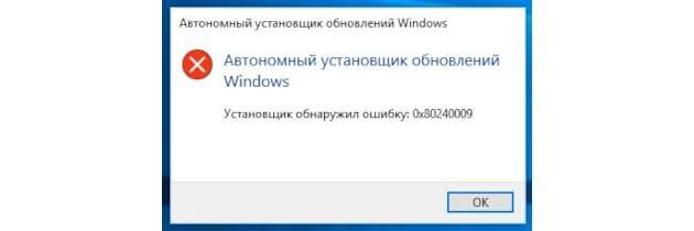 Решение проблем Windows 10