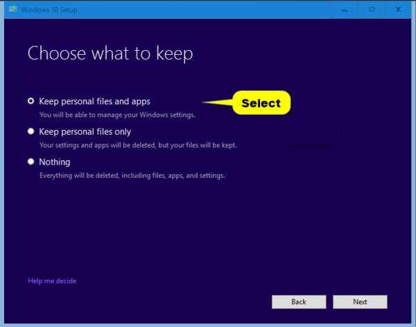Сохранить личные файлы и приложения