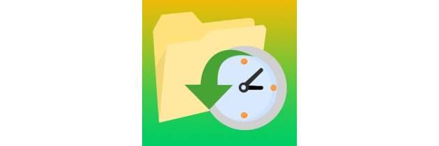 История файлов и резервное копирование