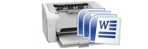 Очередь печати принтера