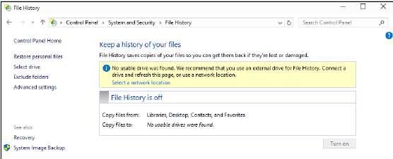 настройте_историю_файлов
