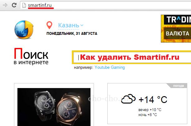 smartinf ru