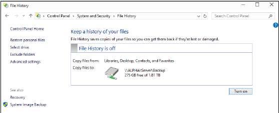 включение_истории_файлов