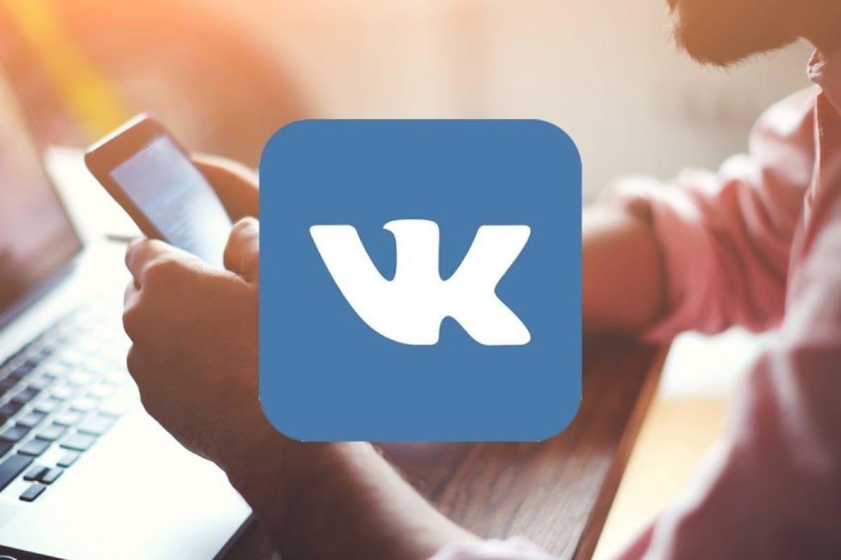 Вирусы в соцсети Вконтакте