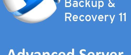 Выгоды внедрения Acronis Backup Advanced Server
